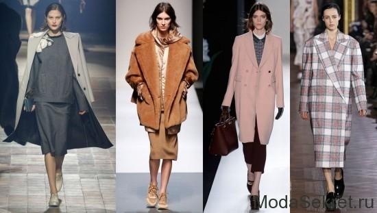 Модная и стильная одежда для женщин