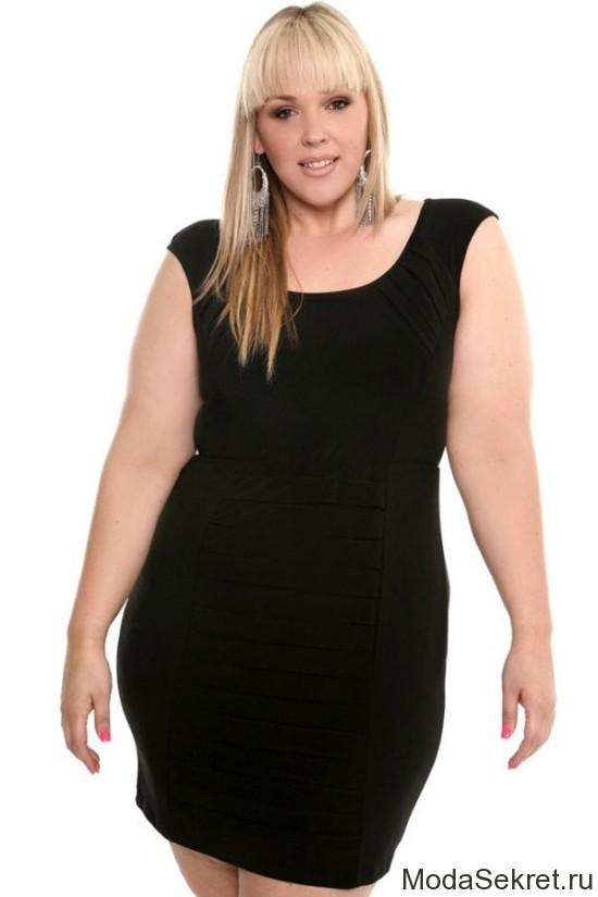 черное платье на полной девушке