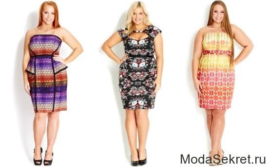 три больших модели в платьях с цветочным принтом