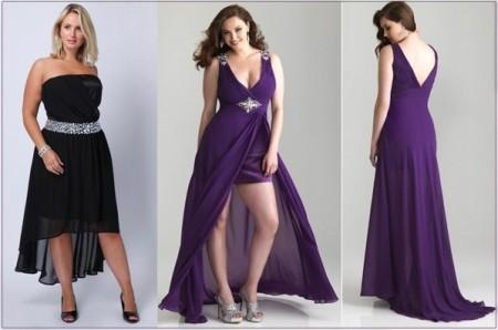 Женские наряды с длинным подолом
