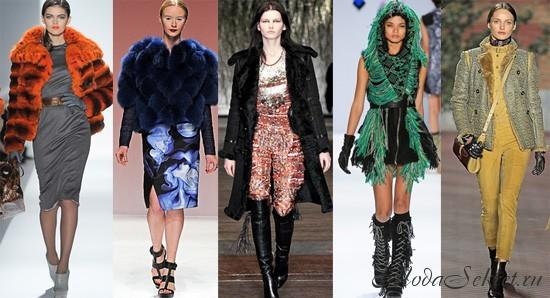 какие цвета в моде зимой 2013